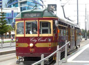 old tram