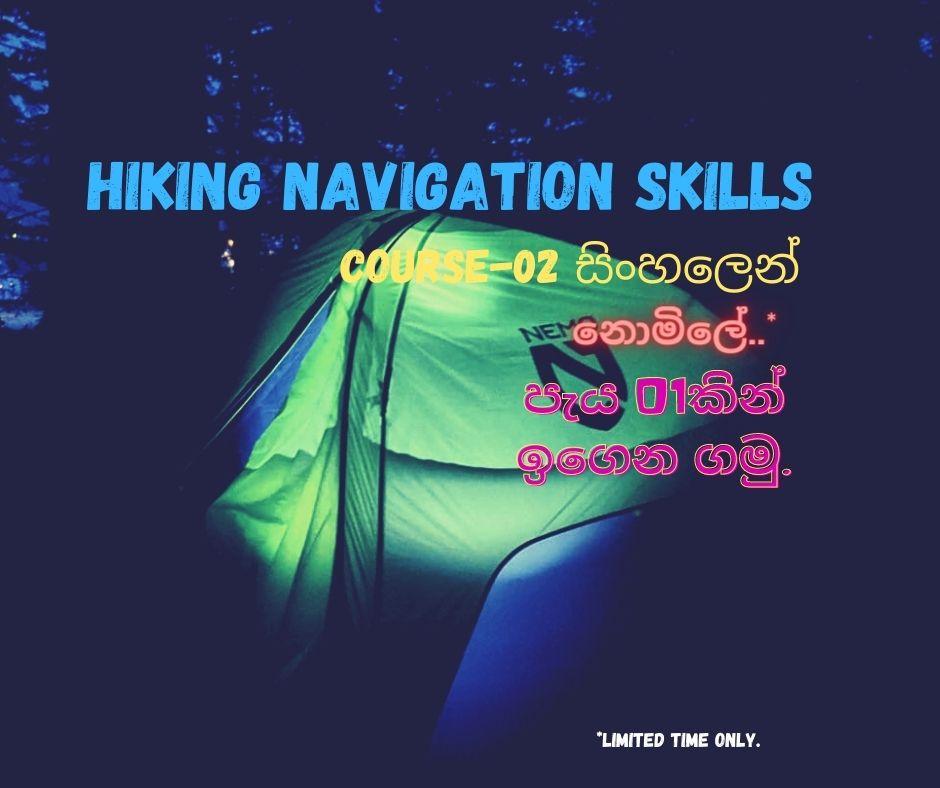 Hiking Navigation course