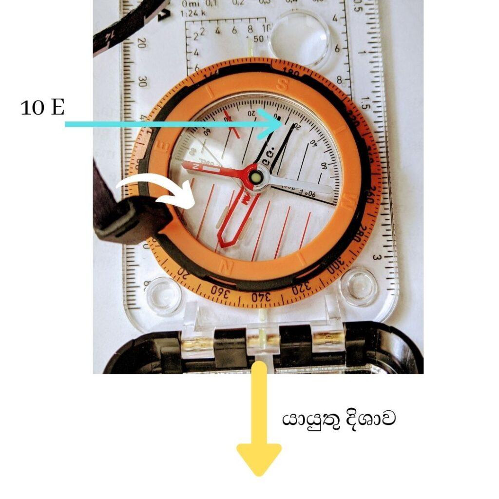 Declination Adjustment