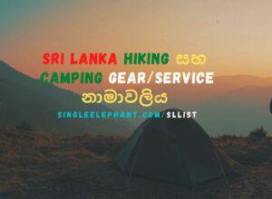 Hiking Camping ශ්රී sri lanka directory